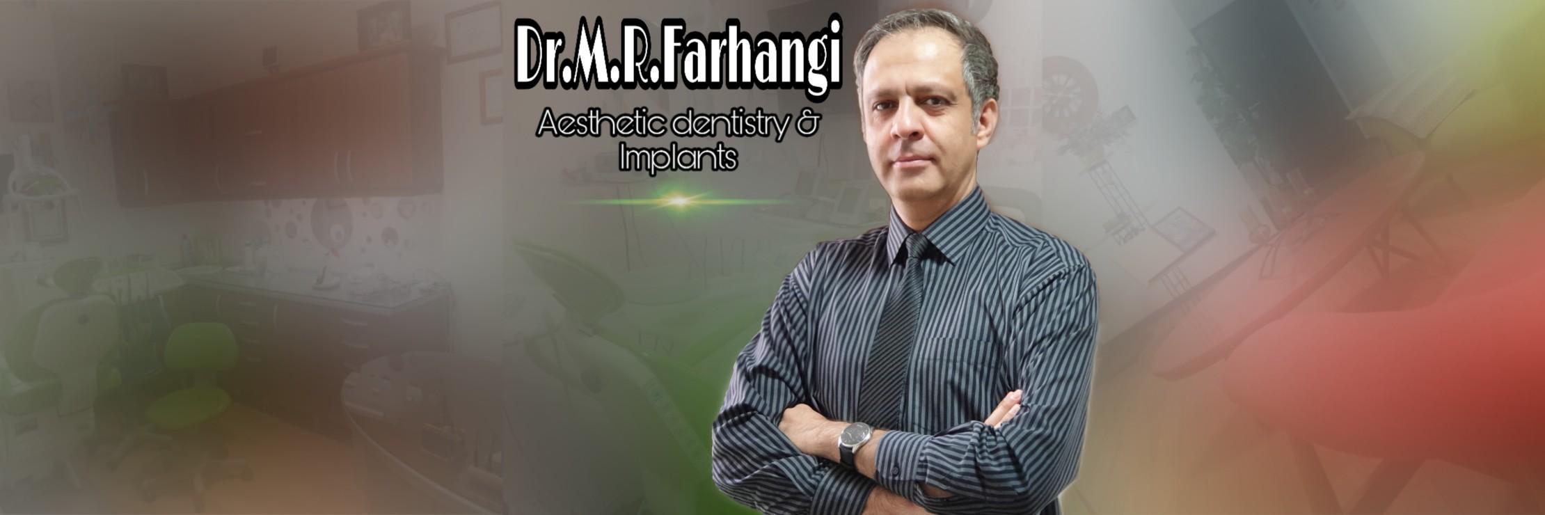 دکتر فرهنگی دندانپزشک زیبایی